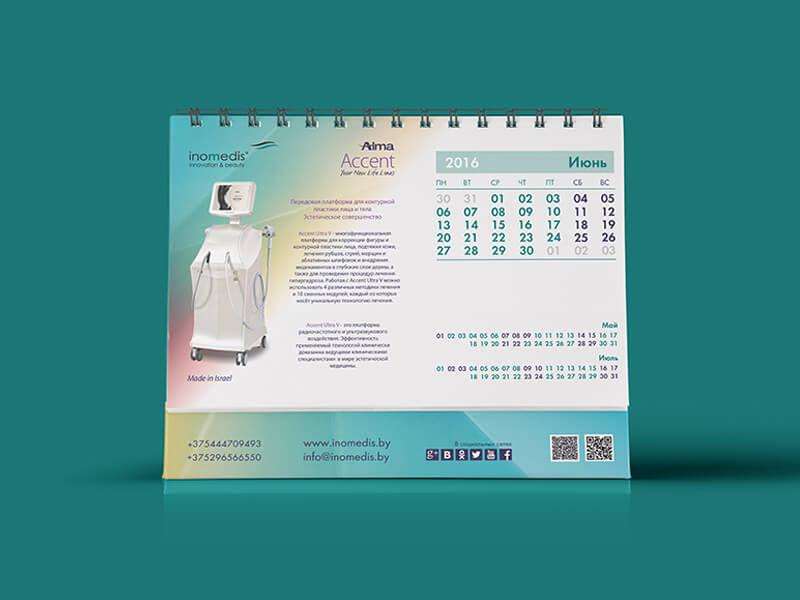 """Календарь """"Домик"""""""