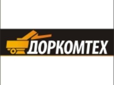 logotip_dorkomteh