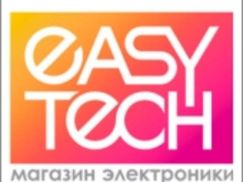 logotip_izi_tek