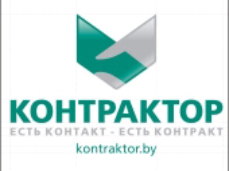 logotip_kontraktor