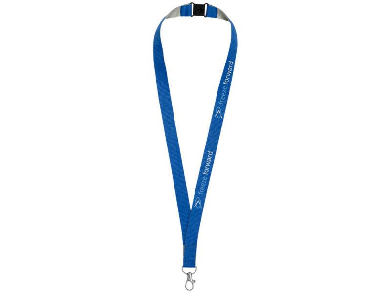 Шнурок «Aru» арт. 10220801_e