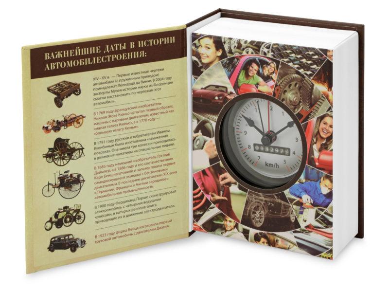 Часы «Полная история автомобилестроения» арт. 105401_b