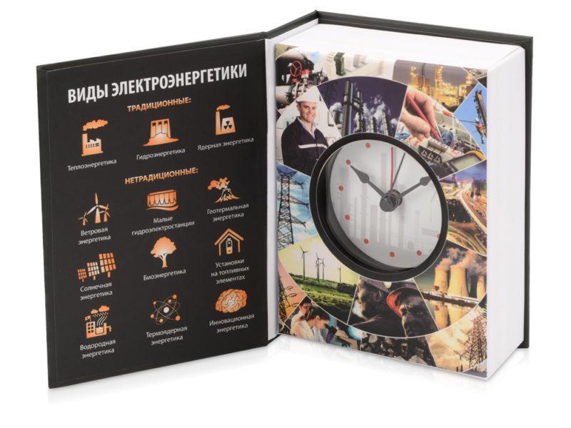 Часы «Традиционные и нетрадиционные виды электроэнергетики» арт. 105403_b