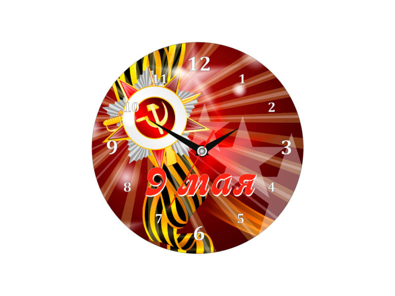 Часы «9 мая» арт. 1952-1_a