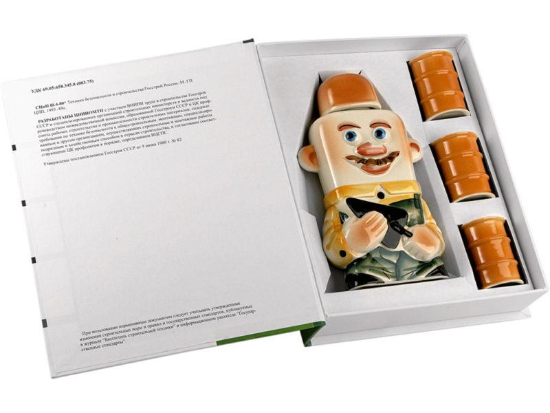Набор «Настольная книга строителя» арт. 874905_a