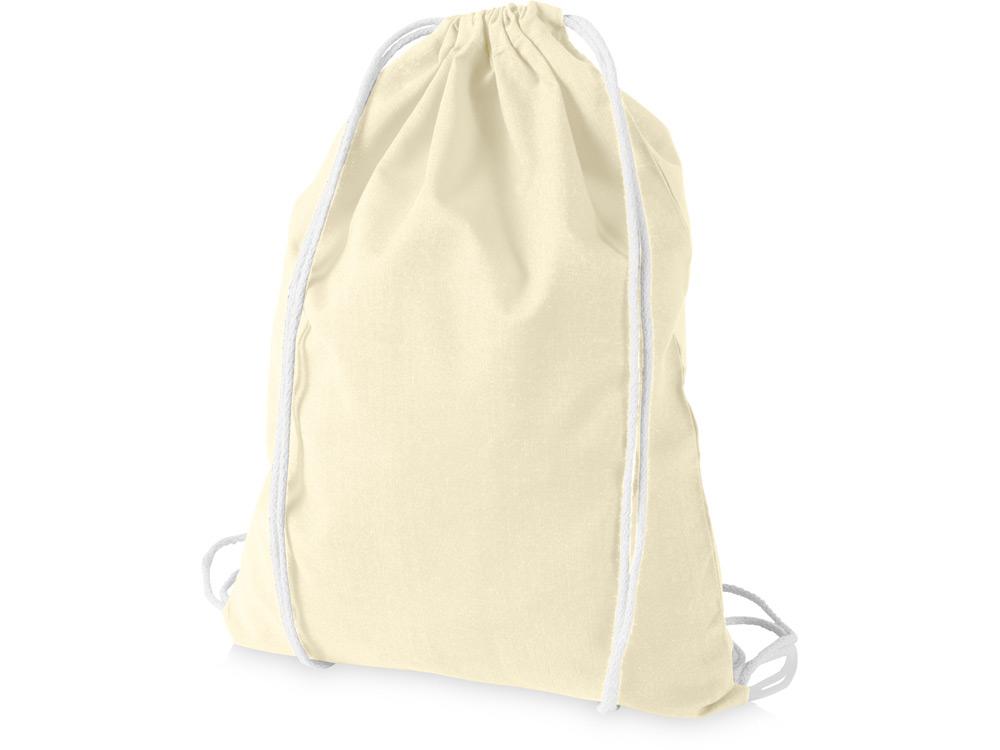 Рюкзак арт. 12011300