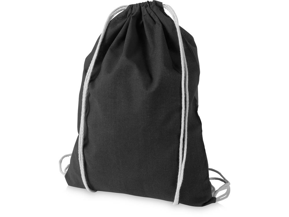 Рюкзак арт. 12011301