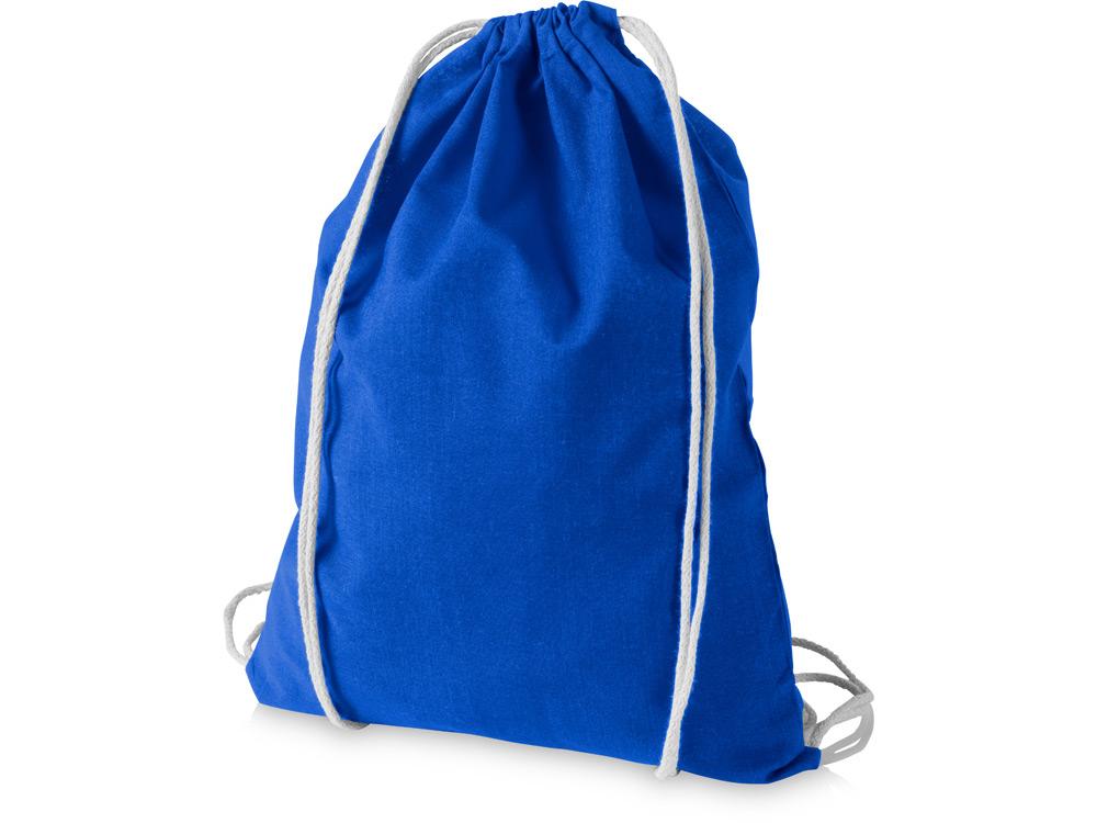 Рюкзак арт. 12011303