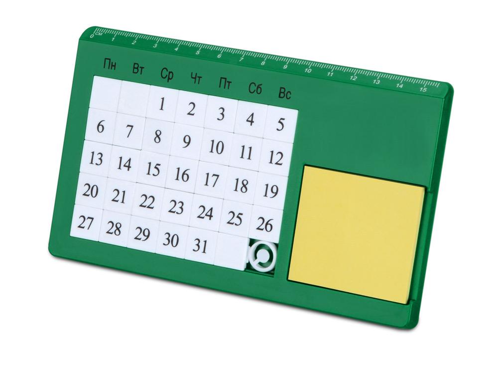 Календарь арт. 279413