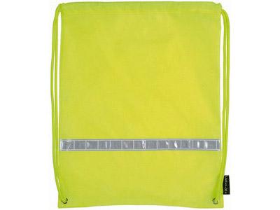 Рюкзак арт. 8610130