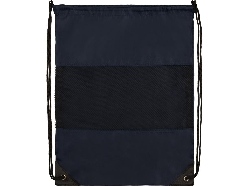 Рюкзак арт. 930137