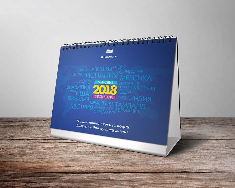 Корпоративные календари на 2020 год от минской типографии