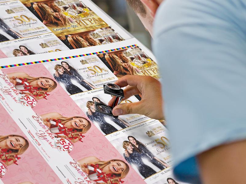 Печать сборных тиражей в Минске