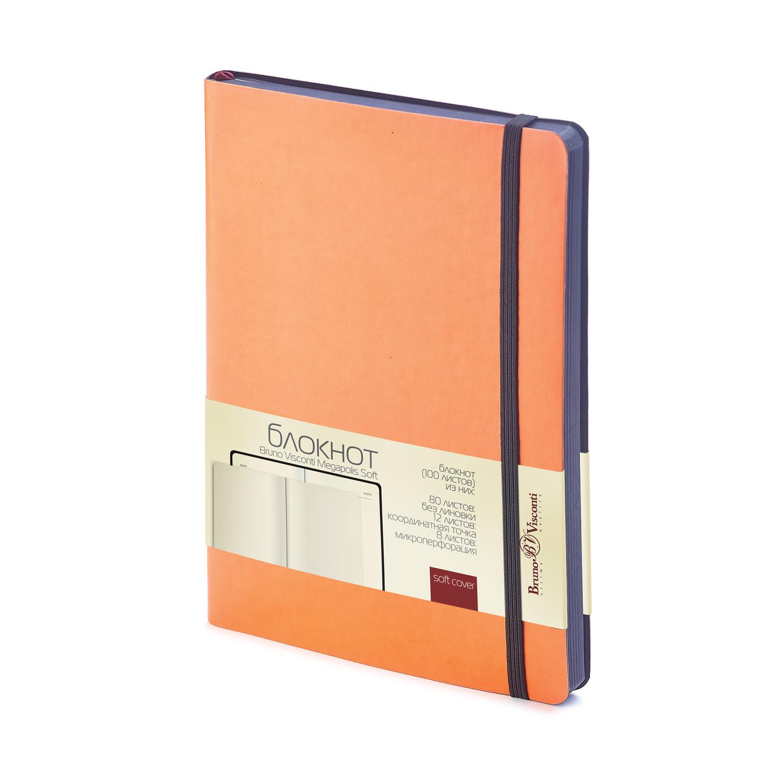 Бизнес-блокнот_MEGAPOLIS SOFT_оранжевый