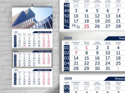 Календарная сетка на 2020 серебро