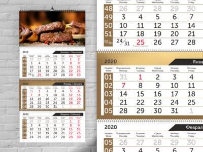 Календарная сетка на 2020 золото