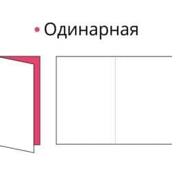 Буклеты фальц_1