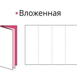 Буклеты фальц_6