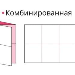 Буклеты фальц_8