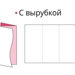 Буклеты фальц_9